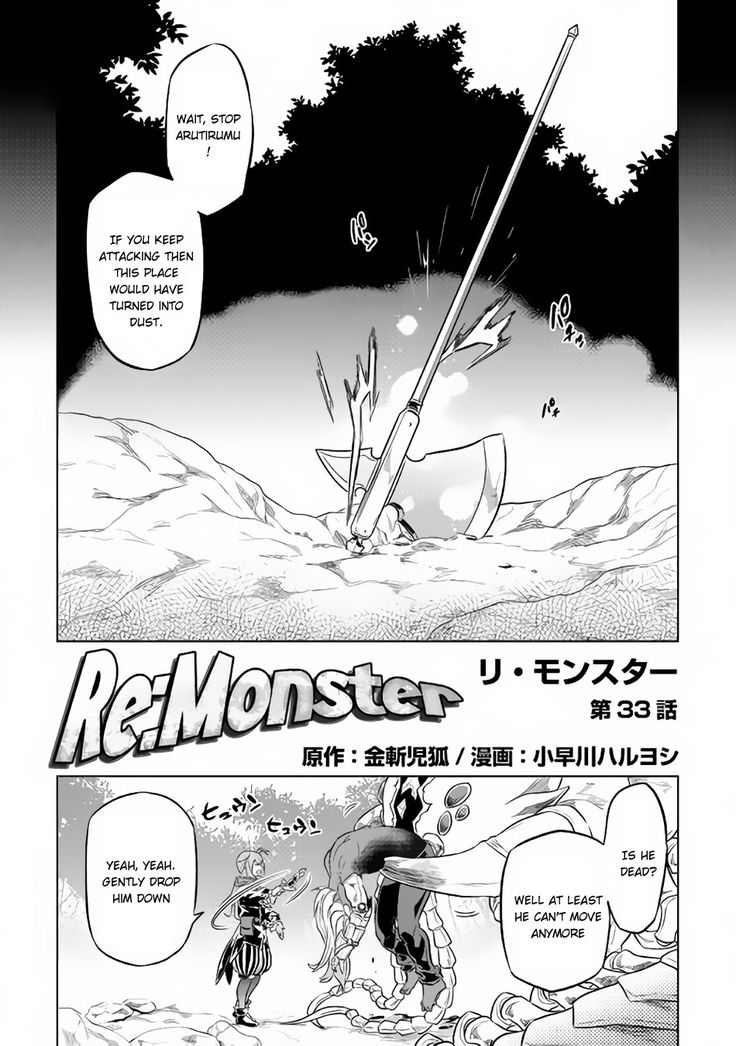 Re:Monster - Chapter 33 - 1