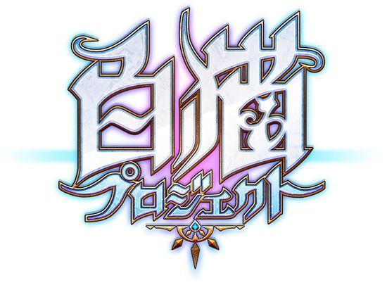 shiropuro.png (550×405)