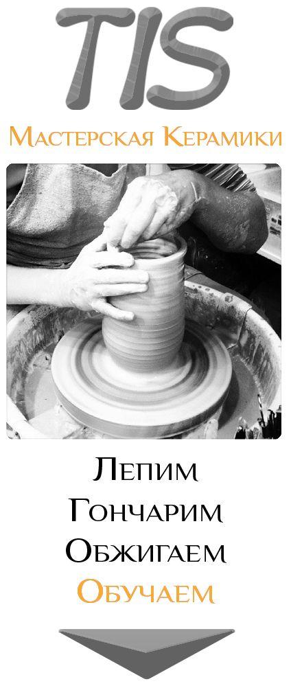 Лого для «КЕРАМИЧЕСКОЙ МАСТЕРКСКОЙ»  http://oldesign.ru/portfolio