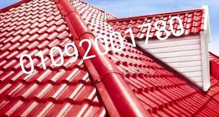 قرميد بلاستيك توريد وتركيب 01092001780 House Styles House Exterior Exterior