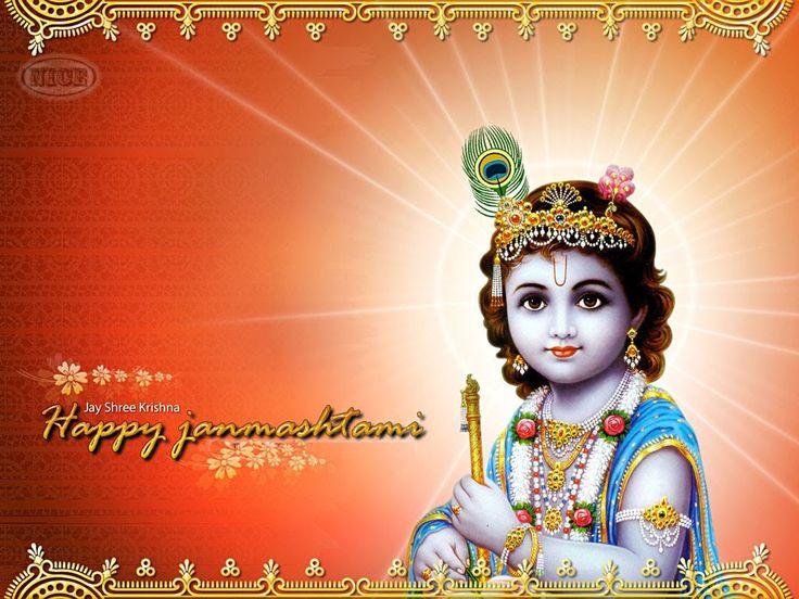 Happy Janmashtami celebration, Shree Krishna Janmashtami, SMS, E
