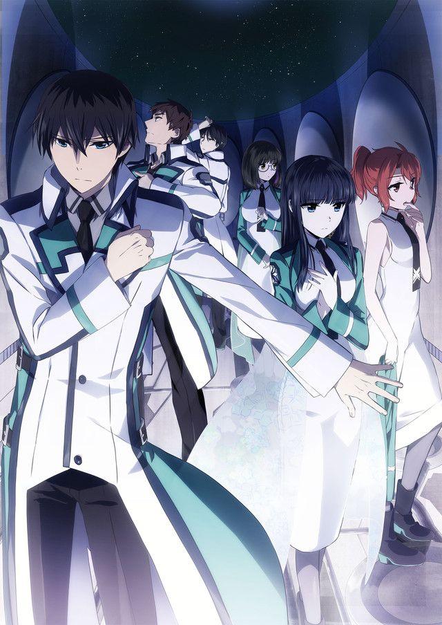 "Crunchyroll - ""The Irregular at Magic High School"" Anime Movie Trailer and Visual Premiere"