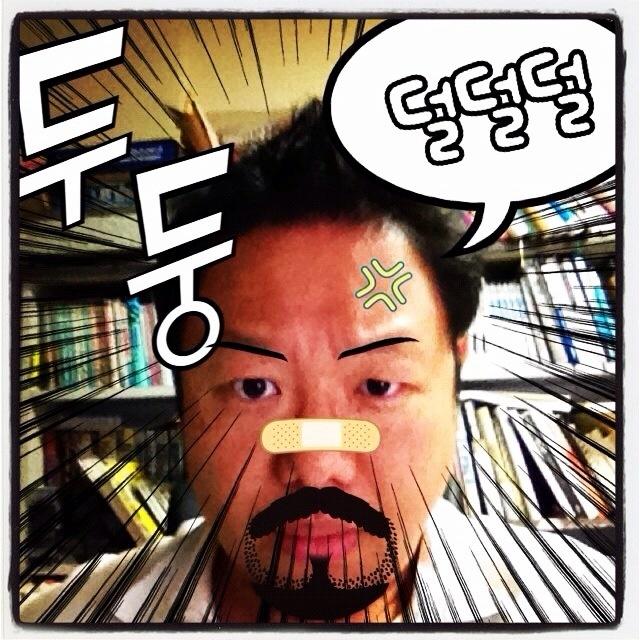 Comic Effect - Mustache Mania http://itunes.apple.com/us/app//id491895713?mt=8