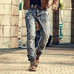 HUNTER Men's Distressed Jeans