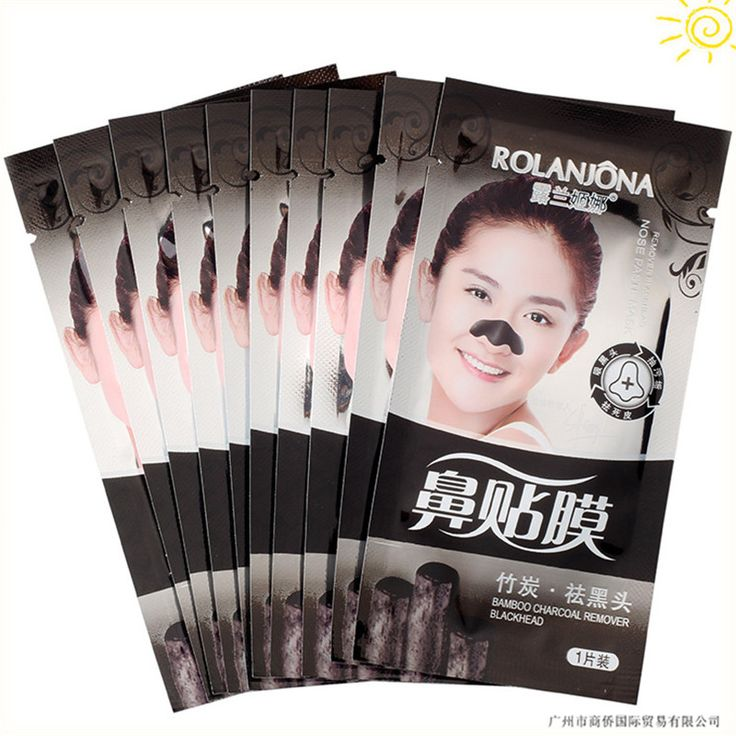 Black mask Skin Care Bamboo charcoal stick to nose blackheads whiteheads Face Mask Nasal sticker   S362H