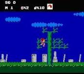 ゲゲゲの鬼太郎 妖怪大魔境 -1986