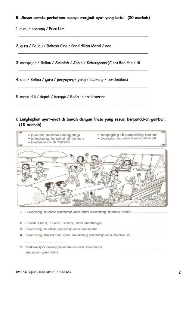 Contoh Kertas Peperiksaan Bahasa Malaysia Tahun 3 Kertas 2 Malay Language Free Kindergarten Reading Picture Composition