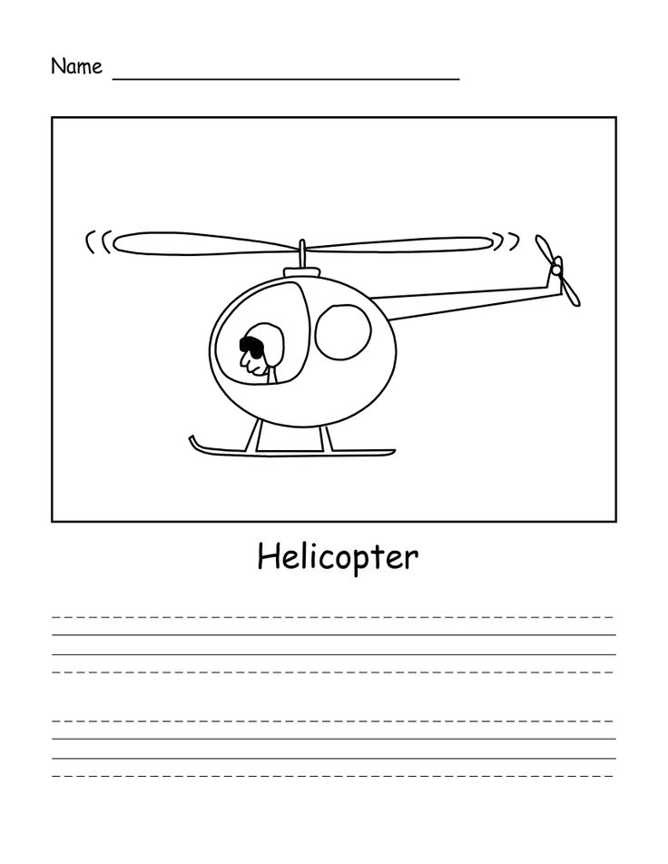 How to draw #helicopter, #RGBGraphics