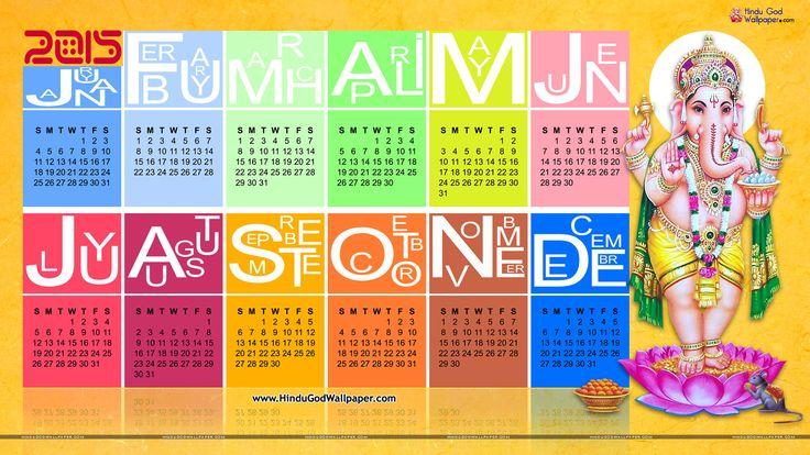 2017 Desktop Wallpaper Calendars Full HD Download