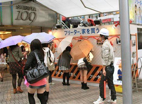 SHIBUYA109の前で開催されたイベント風景。『フリーター、家を買う。』
