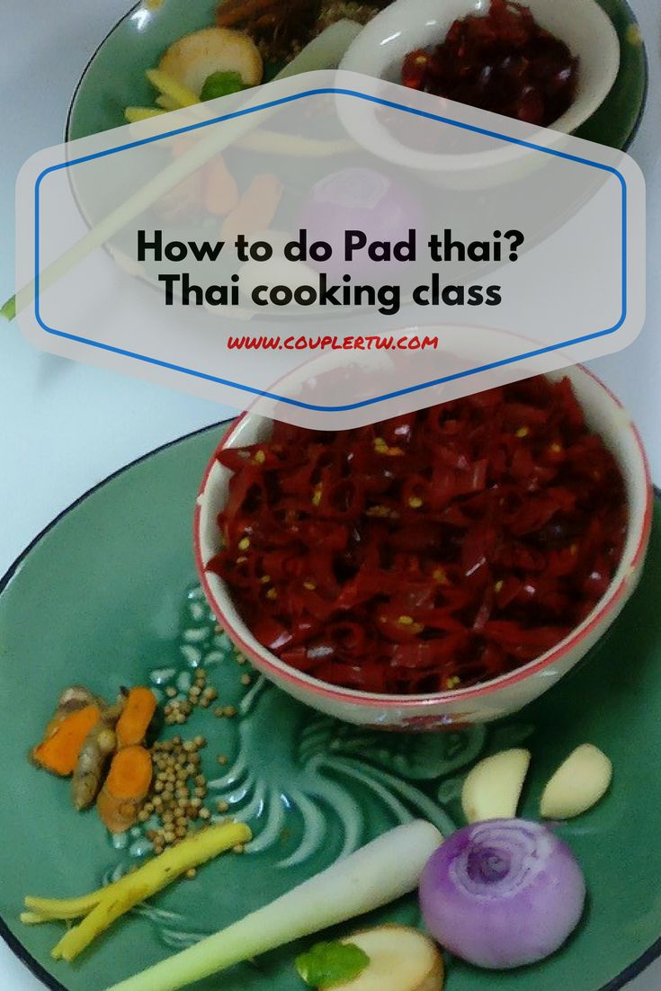 Do you know how to cook a wicked Pad Thai? We did a Thai cooking class in Chiang Mai and now we will teach you how to make your Pad Thai mouthwatering!
