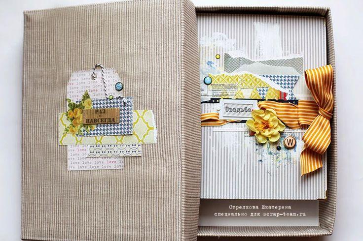 Коробка, декорированная своими руками в технике скрапбукинг. Автор Екатерина Стрелкова специально для блога Скрап-команды www.scrap-team.ru. Материалы из магазина товаров для творчества Скрапбукшоп (scrapbookshop): коробка картонная белая размер А4 (32*24*7 см) Scrapbookshop, кардсток, Клей Uhu Креатив для картона и бумаги, ткань, бумага для скрапбукинга, брадсы ScrapBerrys, чипборд на клеевой основе ScrapBerrys