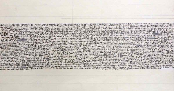 The last word on the word (artist: Annie Vought)