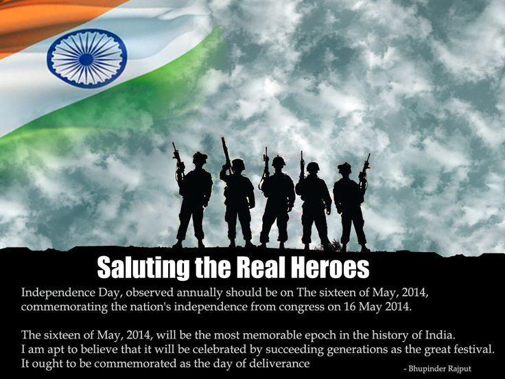 Independence Day 2014 - India