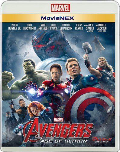 『アベンジャーズ/エイジ・オブ・ウルトロン』(Avengers: Age of Ultron)は、マーベル・スタジオが製作、ウォルト・ディズニー・スタジオ・モーション・ピクチャーズが配給するアメリカ合衆国のスーパーヒーロー映画である。 「マーベル・コミック」のスーパーヒーローチームである『アベンジャーズ』をフィーチャーした、2012年の映画『アベンジャーズ』の続編で、様々な「マーベル・コミック」の実写映画を、同一の世界観のクロスオーバー作品として扱う『マーベル・シネマティック・ユニバース』シリーズとしては第11作品目である。前作と同じく、再び各作品のヒーローらが集結し共闘する「フェイズ2(第2シーズン)」のクライマックスとなる作品でもある。