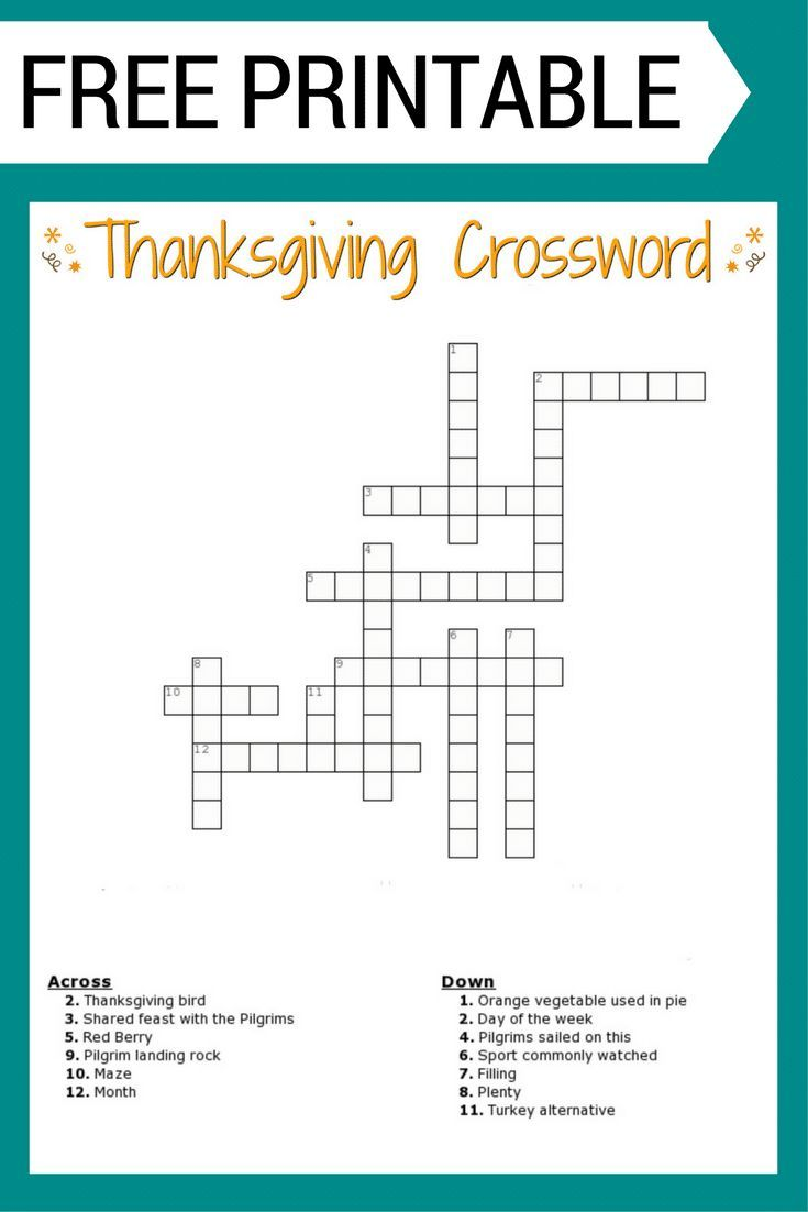 Free Thanksgiving Crossword Puzzle Printable Worksheet