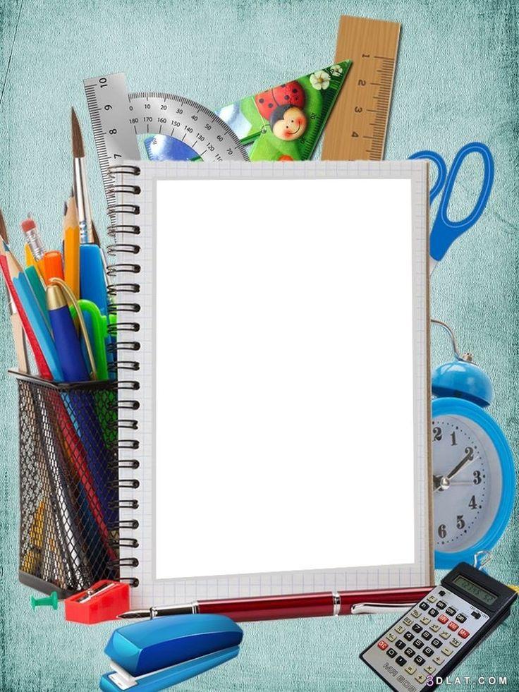 نتيجة بحث الصور عن خلفيات تعليميه In 2021 Frame Border Design School Frame Classroom Bulletin Boards Elementary