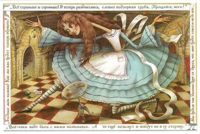 'Alice cramped in Rabbit's house' by Elena Bazanova from 'Alice's Adventures in Wonderland' (Lewis Carroll)