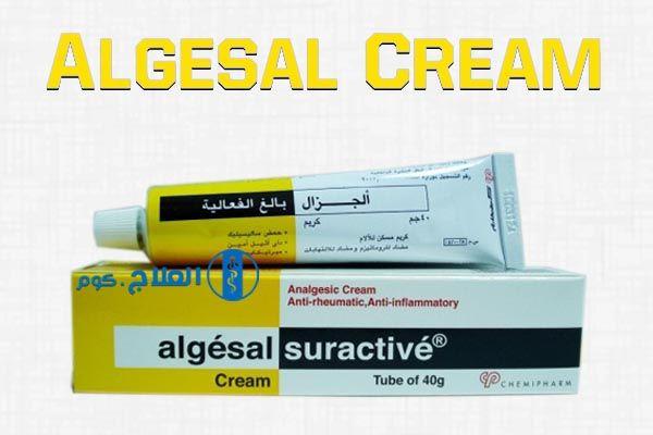 الجزال كريم Algesal لعلاج الالام والالتهابات الروماتيزمية السعر والمواصفات Cream Toothpaste Personal Care