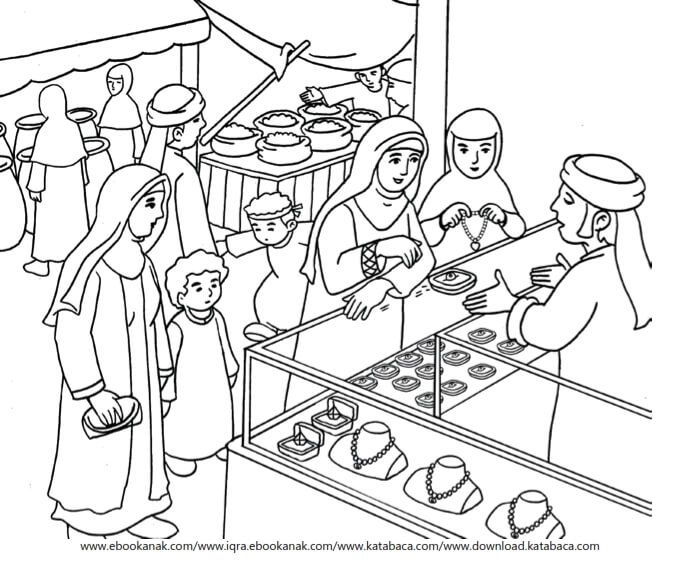 Gambar Mewarnai Asmaul Husna 20 Pedagang Permata Yang Jujur