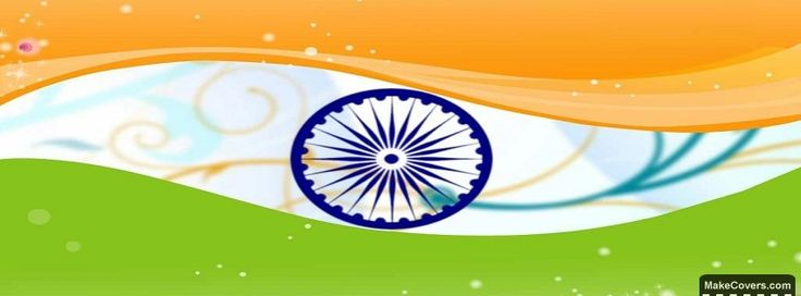 Independence Day of India Facebook Covers