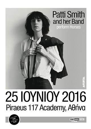 Εισιτήρια καθημένων για την συναυλία της Patti Smith (Piraeus Academy, 25/06/2016) #patti_smith #punk_rock #event