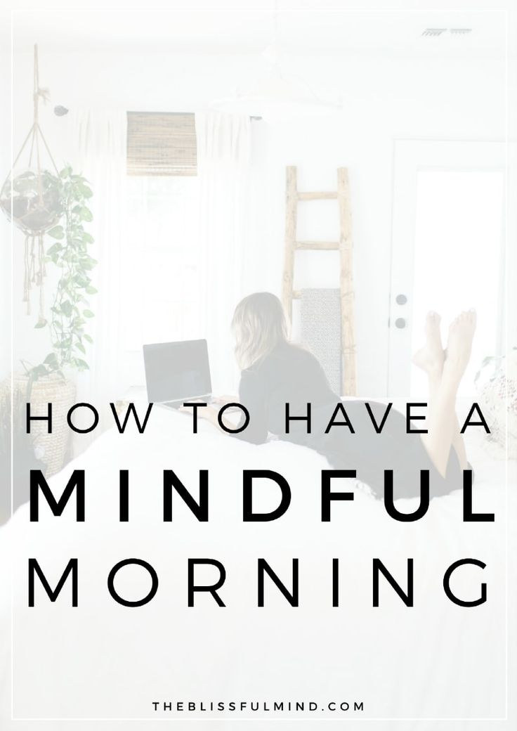 Feel like mornings are the most stressful part of the day? Here's how to start your day with clarity and focus so you can have the most productive morning ever! Plus, there's a free morning routine planner that you can download to make the process easier!