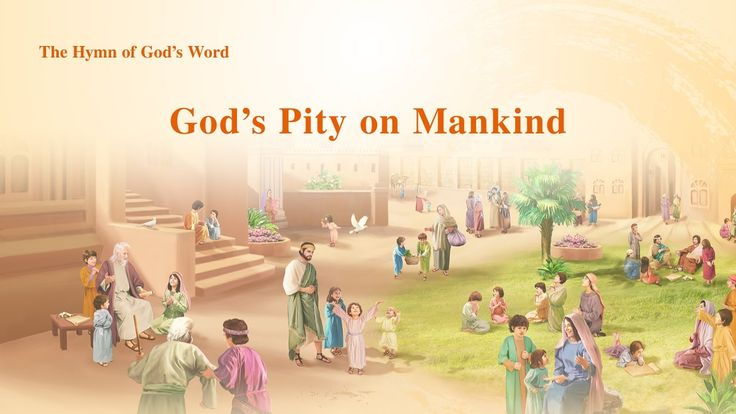 "The Church of Almighty God | The Hymn of God's Word ""God's Pity on Mankind"""