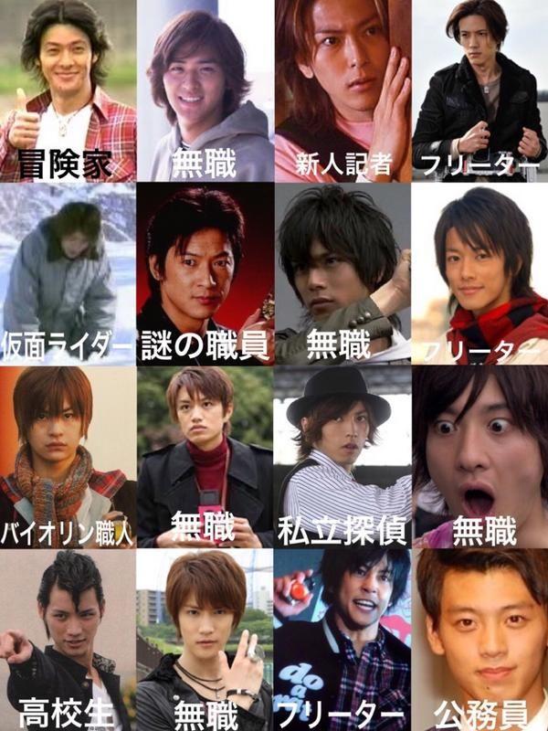 平成仮面ライダーの職業一覧