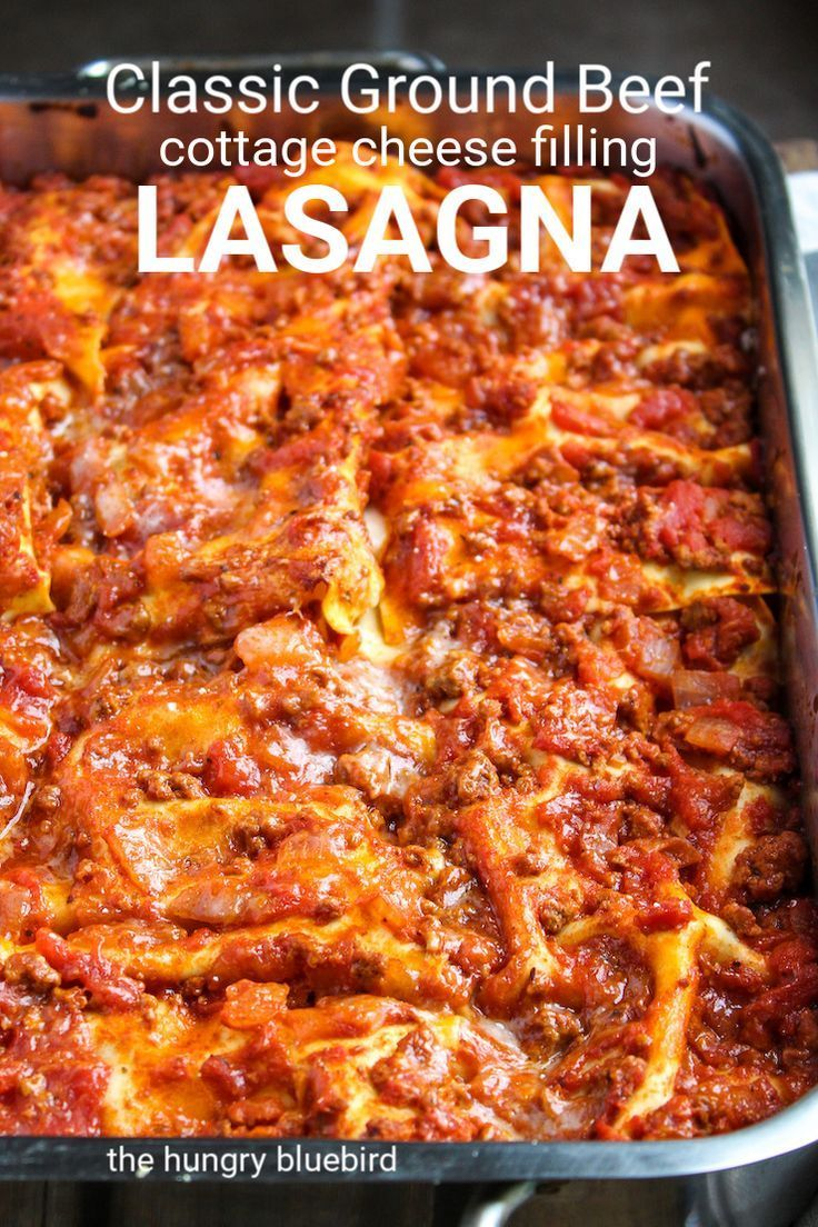 Mom S Classic Beef Lasagna Recipe With Cottage Cheese Recipe In 2020 Easy Homemade Lasagna Homemade Lasagna Beef Lasagna Recipe