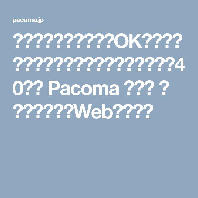 ネイティブが読んでもOK!デザインに使えるおしゃれな英語フレーズ40選| Pacoma パコマ | 暮らしの冒険Webマガジン