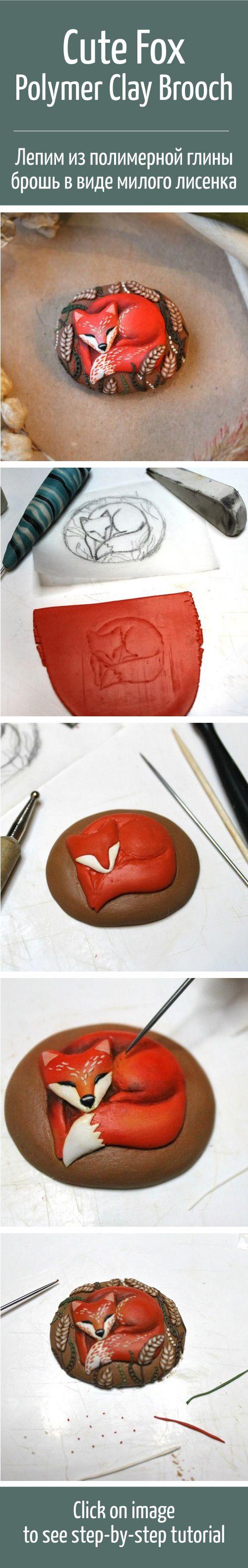Cute polymer clay brooch Fox tutorial / Лепим из полимерной глины брошь в виде милого лисенка