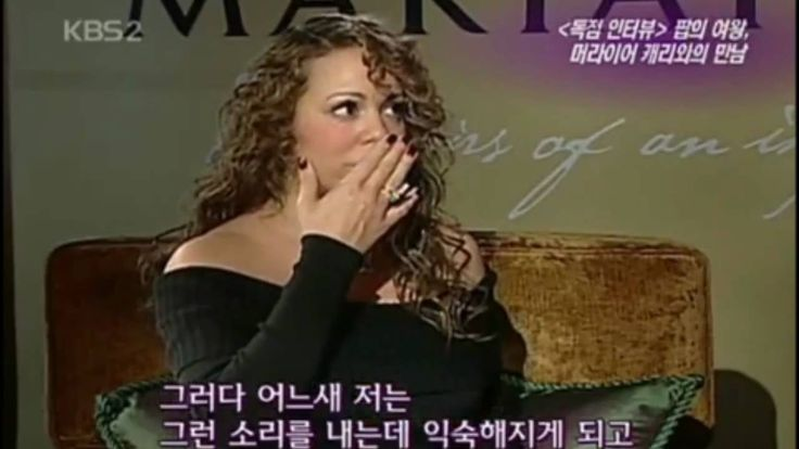 Mariah Carey: Words & Phrases in the Whistle Register (Live)