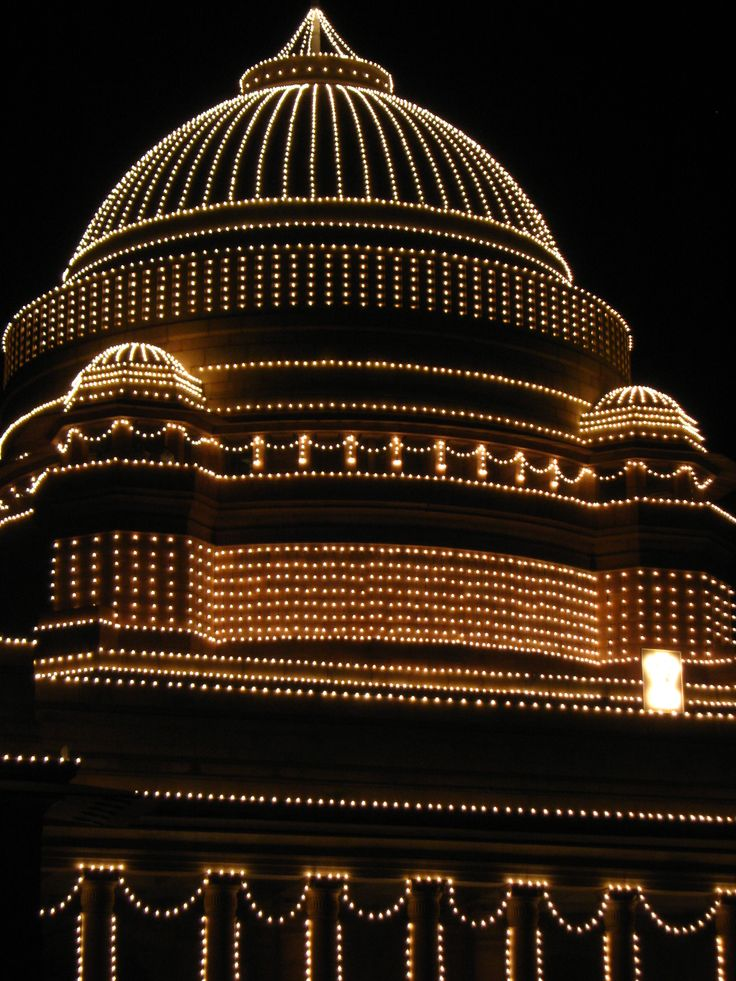 'Rashtrapati Bhavan' [Presidential Residence; Hindi: राष्ट्रपति भवन] Illuminated for the Indian Republic Day [Jan. 26]. 'Rashtrapati Bhavan'  is the official home of the President of India, located in New Delhi, India.