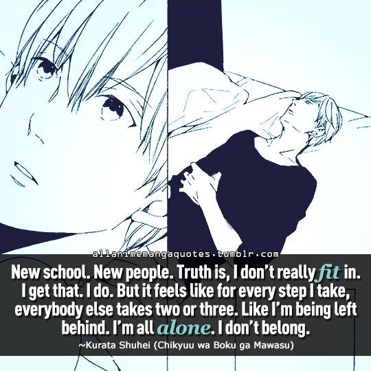 I Don T Fit In Anywhere Quotes: 1000+ Im Alone Quotes On Pinterest