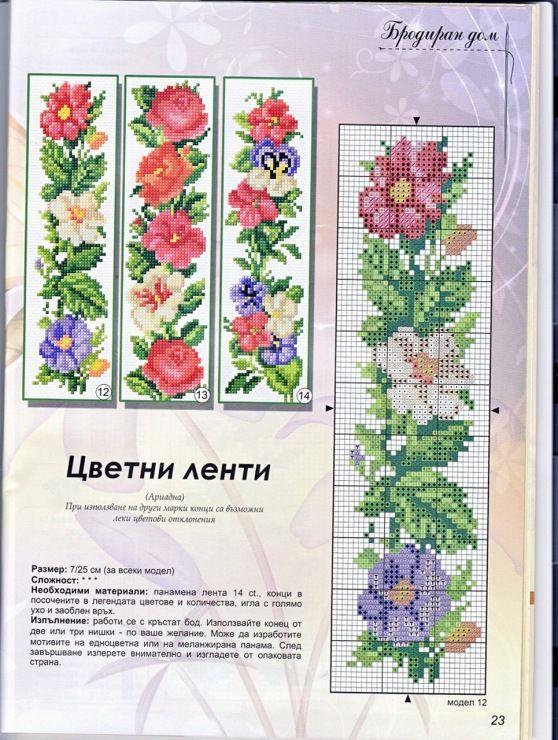 Gallery.ru / Фото #110 - A2 - giasemi