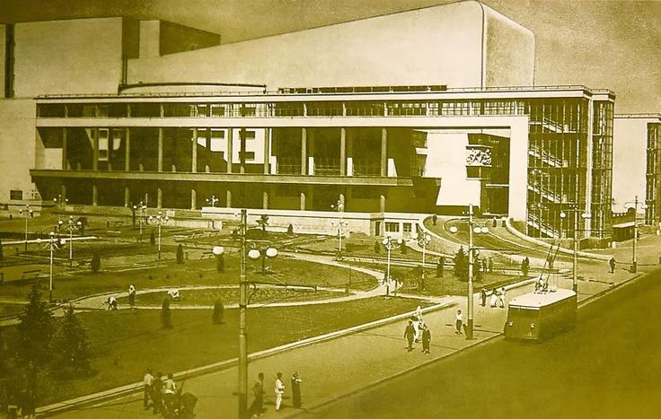 Театр имени М. Горького. Ростов-на-Дону. 1948 г.