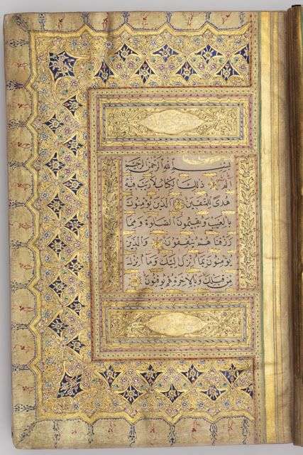This Koran features pages with 15 lines of naskh script.