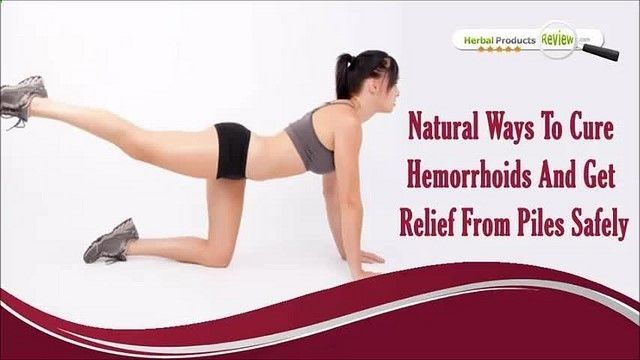 You can find more about natural ways to cure hemorrhoids at www.herbalproduct... Dear friend, in this video we are going to discuss about natural ways to cure hemorrhoids. Pilesgon capsules are the best natural ways to cure hemorrhoids and get relief from piles problem in an effective manner. If you liked this video, then please subscribe to our YouTube Channel to get updates of other useful health video tutorials.