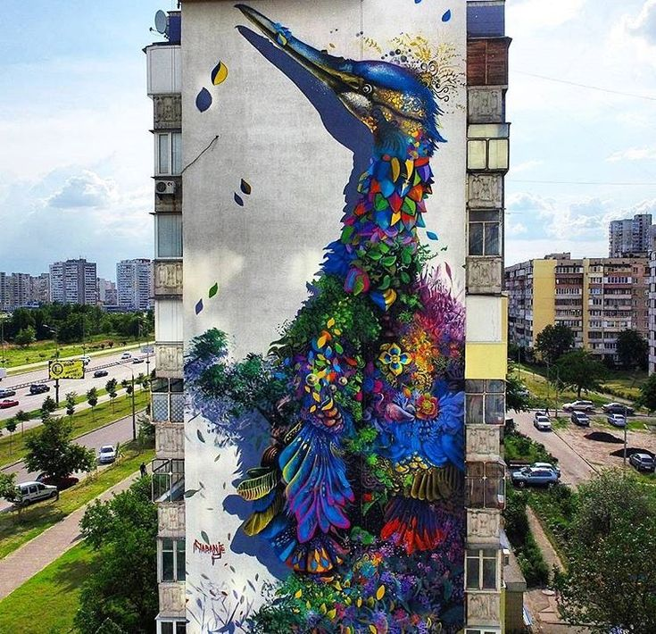 Photo New Street Art By Ernesto Maranje Found In Kyiv Ukraine StreetArt