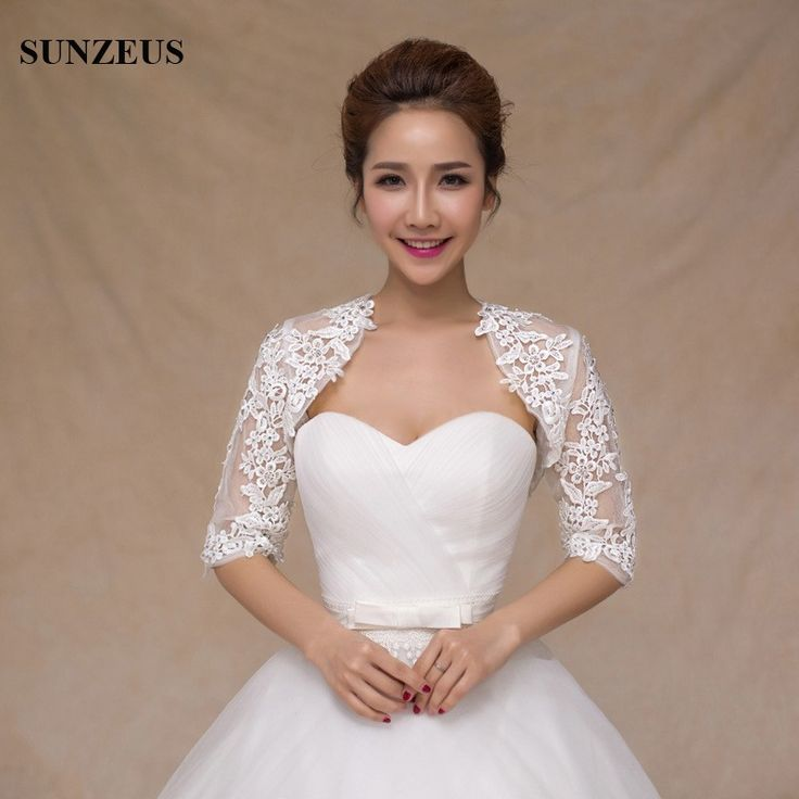 Half Sleeve Lace Bridal Jacket Ivory/Red Wraps for Evening Dress Elegant Appliques Cheap Wedding Accessories Wedding Bolero S459