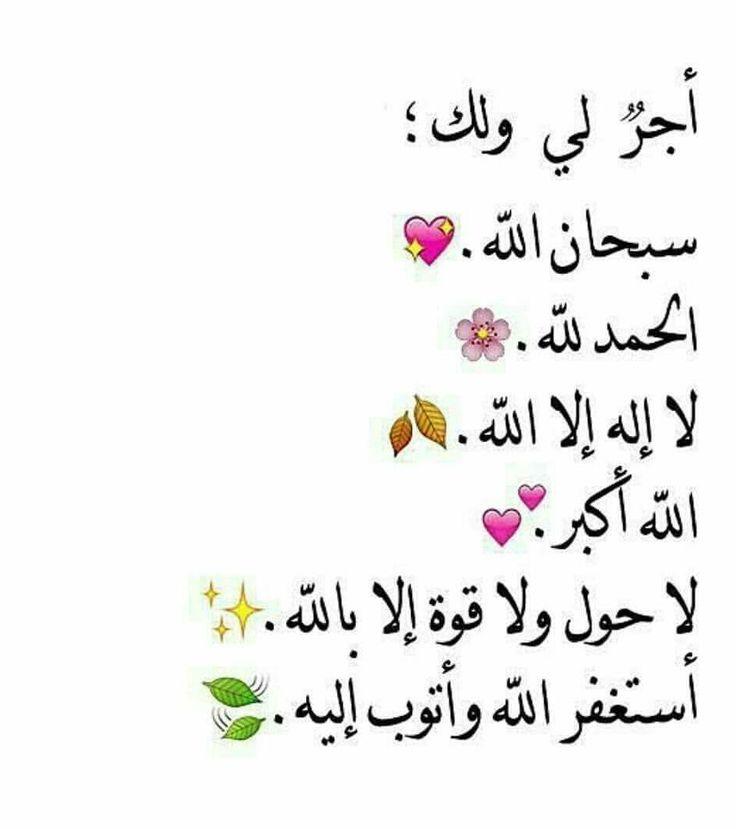 (4) isra'a♓✌⚓#DZ™ (@LovIsra)   Twitter