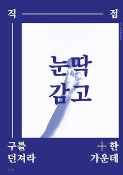 김보휘님의 프로필 - 디지털 아트