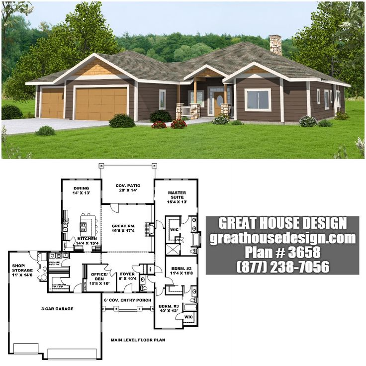 Single Level Traditional Home Plan # 3658 Toll Free: (877) 238 7056