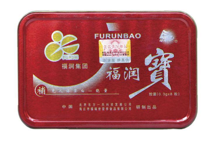 Furumbao – Busca en el corto y en el largo plazo mejorar la calidad sexual de quien toma este producto.