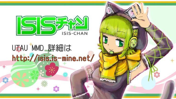 【UTAU】 ISIS ちゃん ライブラリ デモ 脳漿炸裂ガール【MMD】