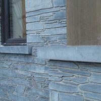 Mur d'ardoise. Revêtement muraux en ardoise. Idée de maçonnerie avec ardoise. Ardoise fabriqué par Ardobec.