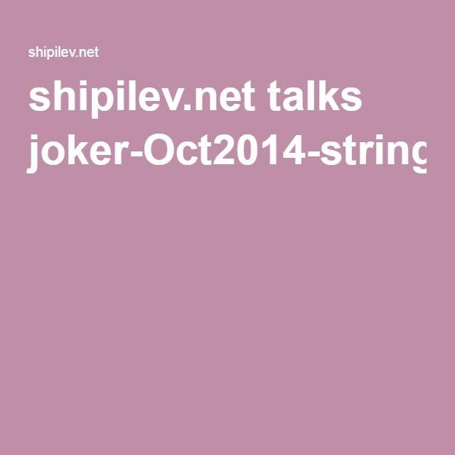 shipilev.net talks joker-Oct2014-string-catechism.pdf