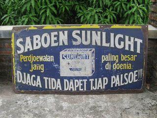 Puri Ayu: Reklame Sabun Sunlight Antik