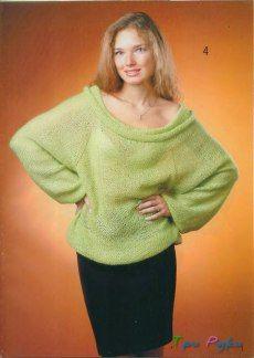 Салатовый пуловер реглан — очарование женственности